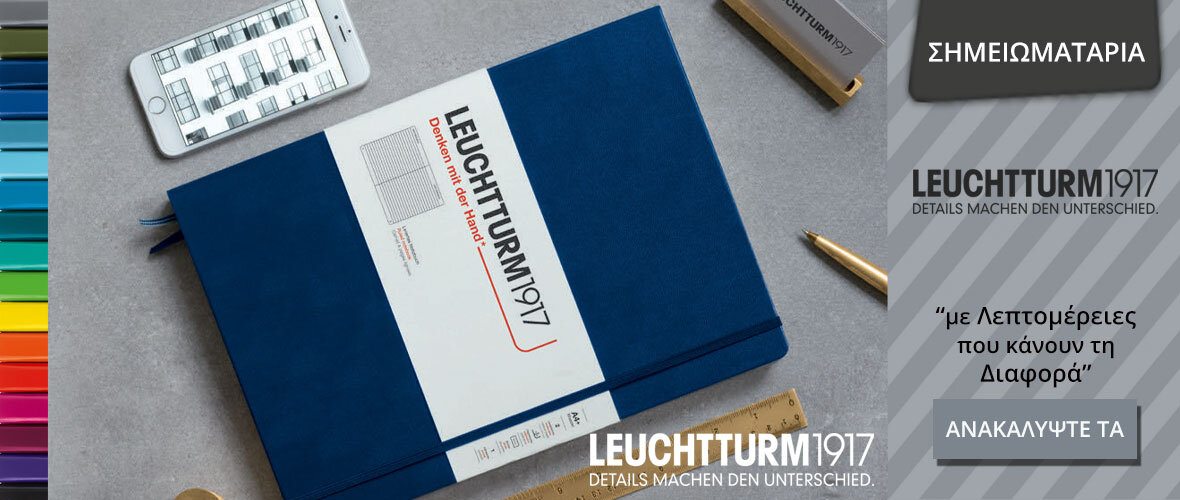 notebook Leuchtturm
